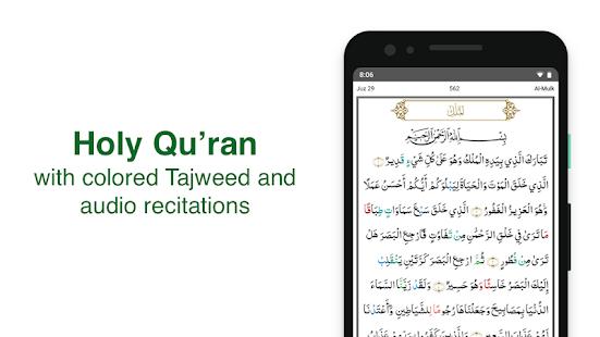 App Muslim Pro - Prayer Times, Azan, Quran & Qibla APK for Windows Phone
