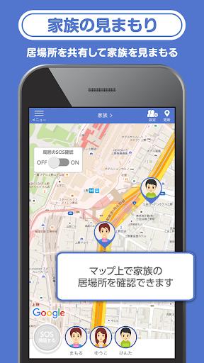 みまもりマップ 2.2.8 screenshots 1