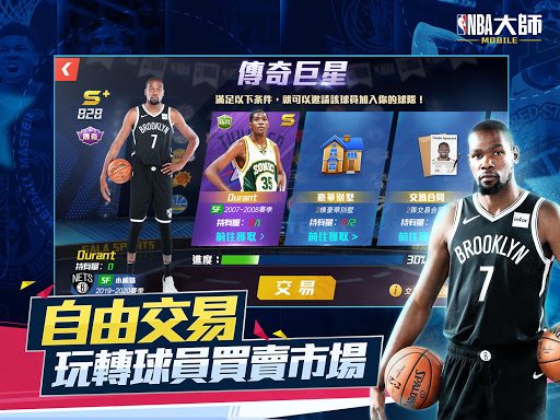 NBAu5927u5e2b Mobile - Carmelo Anthonyu91cdu78c5u4ee3u8a00 filehippodl screenshot 19