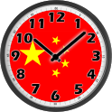 China Clock icon