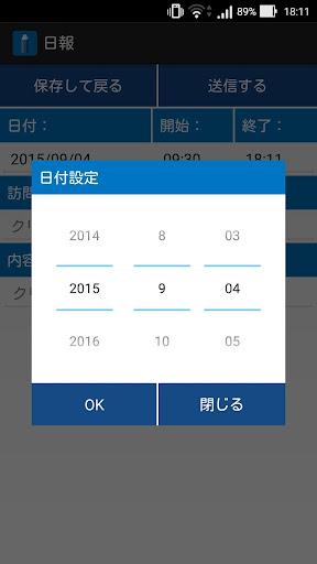 u65e5u5831 20150904 Windows u7528 7