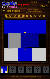 Creaky Puzzle Screenshot