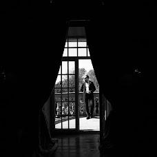 Wedding photographer Tatyana Anikina (anikinaphoto). Photo of 16.05.2016
