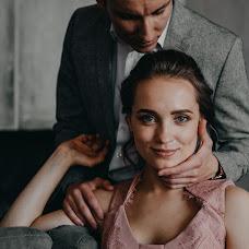 Свадебный фотограф Илья Кватюра (kvatyura). Фотография от 14.11.2018