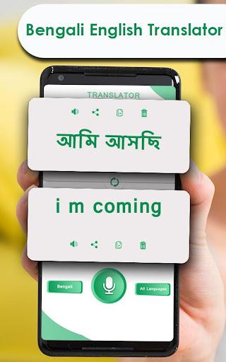 Bengali English Voice Translator, Translate Bangla App
