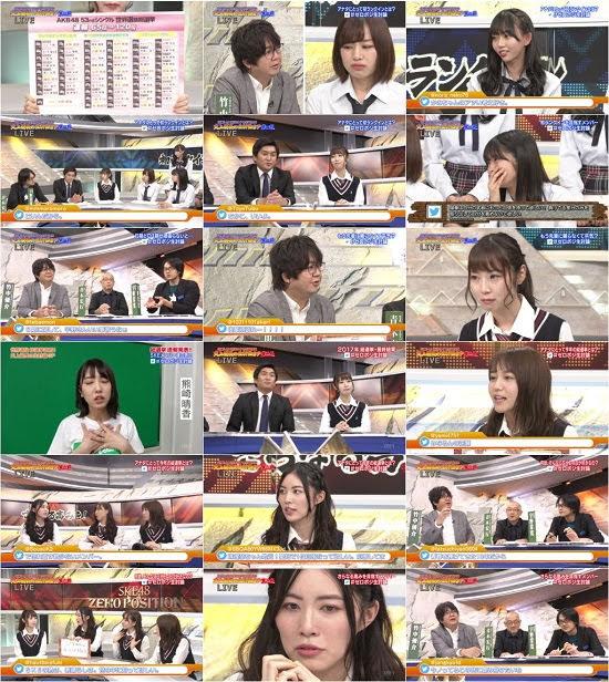 (TV-Variety)(720p) SKE48 ZERO POSITION~チームスパルタ!能力別アンダーバトル~ SP 180602