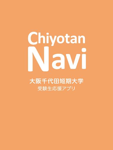 Chiyotan Navi 1.0.0 Windows u7528 7