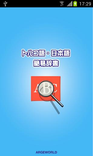 土豆视频apk破解版下载,土豆视频apk安卓版vip破解版v3.5.2 ...