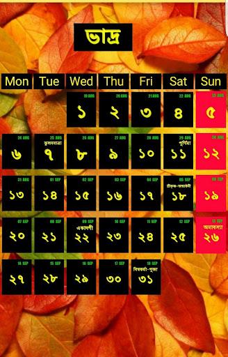 Bengala Calendar 1422