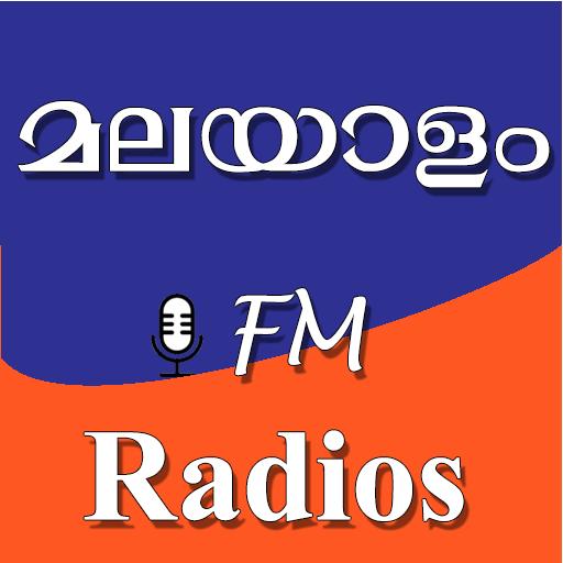 Tamil Fm Radio Hd Online tamil songs - Revenue & Download