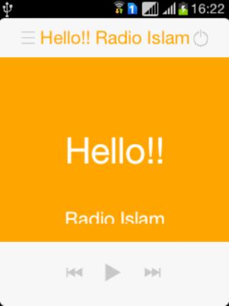 您好!伊斯蘭電台