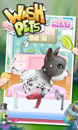 洗寵物 - 兒童遊戲