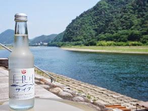 Photo: 長良川サイダーと長良川
