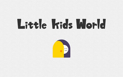 Little Kids World