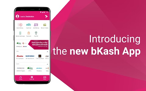 bKash 3 0 0 + (AdFree) (2 Variants) APK for Android
