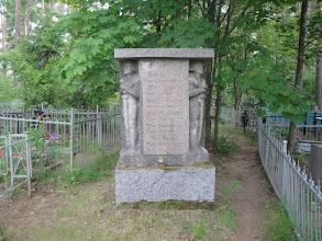 Photo: VPL Pyhäjärven hautausmaata