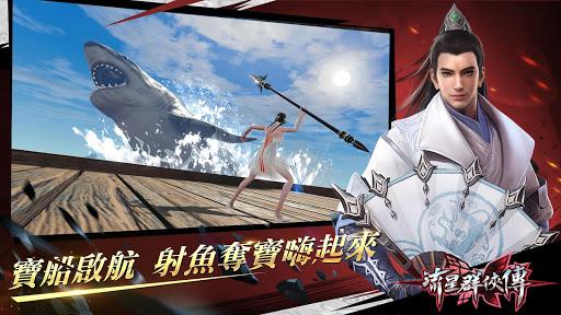 流星群俠傳:夜訪沐王府 screenshot 2