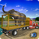 Offroad Animal Truck Transport Driving Simulator Android apk
