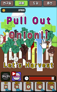 Green Onion Growing Game - náhled