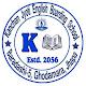 Kanchan jyoti English boarding school Download for PC Windows 10/8/7