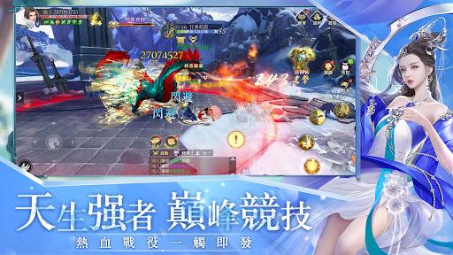戰靈M:魔神劫 1.0.23.0 screenshots 2