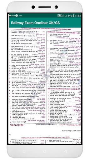 Railway Exam Oneliner GK/GS Offline screenshot 2