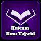Hukum Ilmu Tajwid for PC-Windows 7,8,10 and Mac