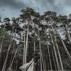 Wedding photographer Aleksandr Aushra (AAstudio). Photo of 03.11.2017