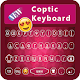 Coptic Keyboard App Download for PC Windows 10/8/7