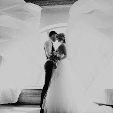 Wedding photographer Yuliya Bak (JuliaBak). Photo of 09.04.2017