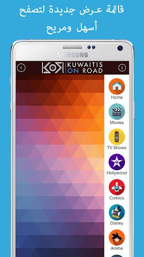 KORBLOG app