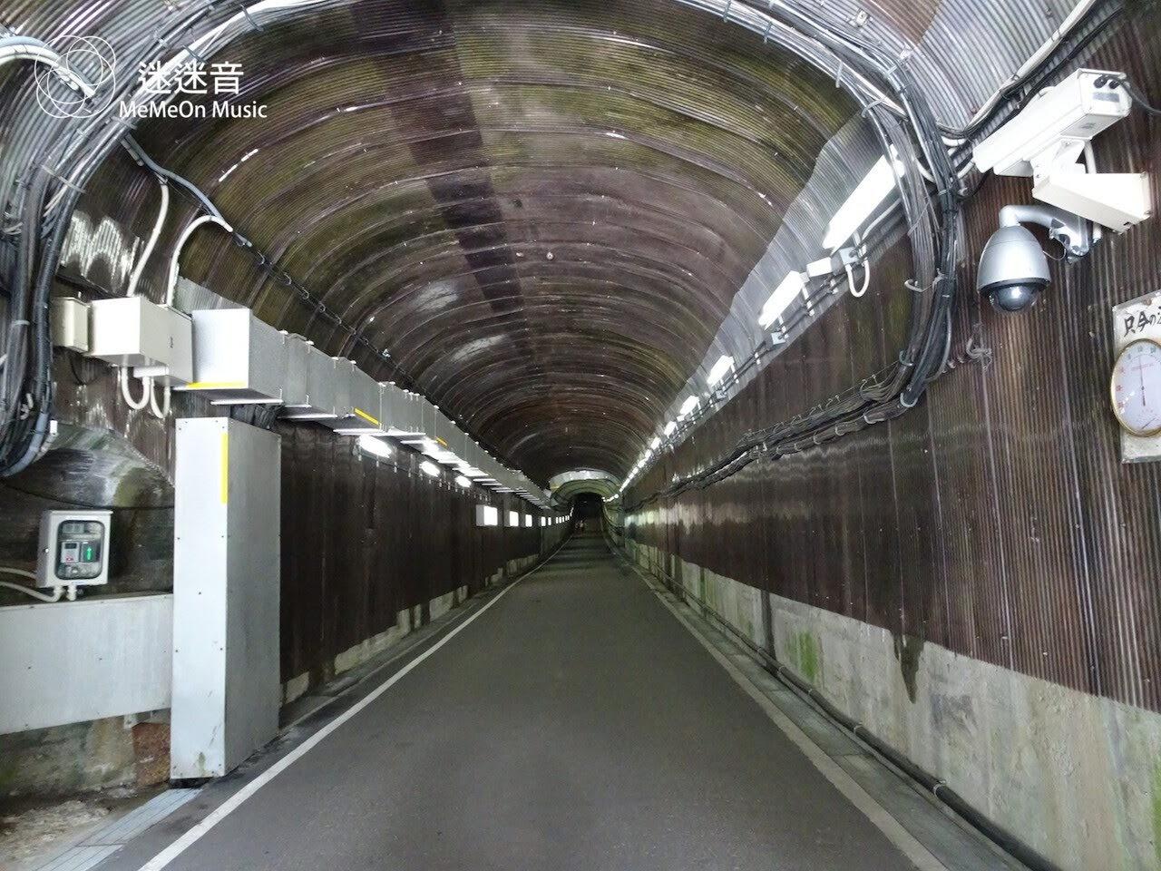 關西電力隧道