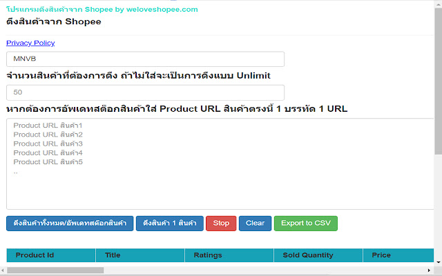 Shopee Tools - Product, Sales