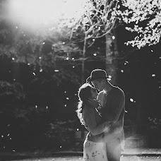 Wedding photographer Natashka Prudkaya (ribkinphoto). Photo of 06.11.2017