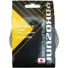 Yokozuna Jet Lubed Road Brake Cable and Casing Set