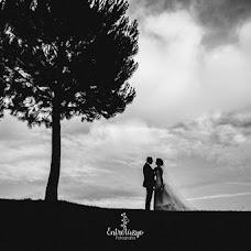 Wedding photographer Aida Recuerda (aidarecuerda). Photo of 28.07.2018