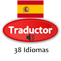 Free Spanish Translator icon