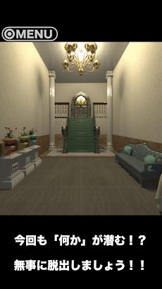 脱出ゲーム MONSTER ROOM2のおすすめ画像1