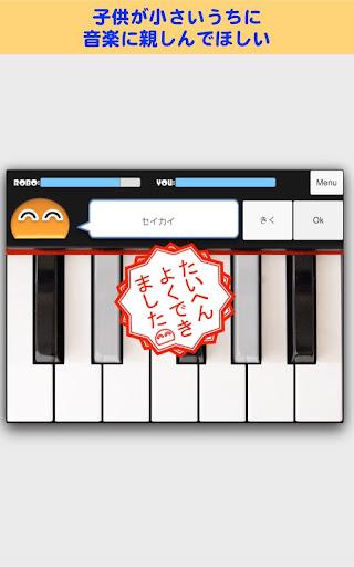 玩免費教育APP|下載ドレミロボ app不用錢|硬是要APP