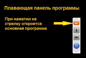 скрин 4.png