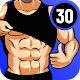 Six Pack 30 Day Challenge - Abs Workout Download on Windows