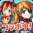 ユニゾンリーグ【ユニフレと冒険】人気本格オンラインRPG
