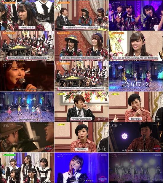 (TV-Music)(1080i+720p) AKB48G – 西川貴教の僕らの音楽! 180428