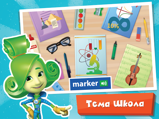 English for Kids. Fixiki. Learning the language android2mod screenshots 12