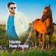 Horse Photo Frames for PC Windows 10/8/7