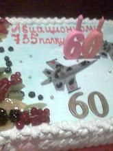 Photo: Юбилейный торт