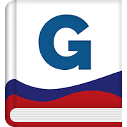 App Icon for Complete English Grammar Rules App in Czech Republic Google Play Store