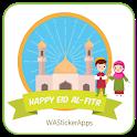 Islamic Sticker (WAStickerApps) icon