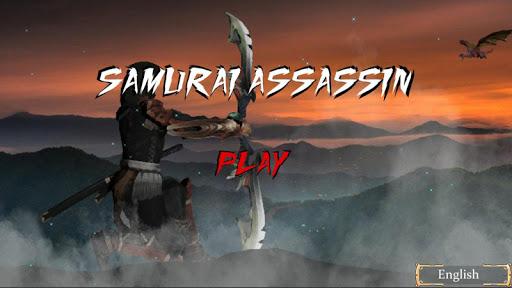 Samurai Assassin (A Warrior's Tale) modavailable screenshots 1