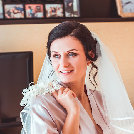 Wedding photographer Polina Kupriychuk (paulinemystery). Photo of 30.01.2018